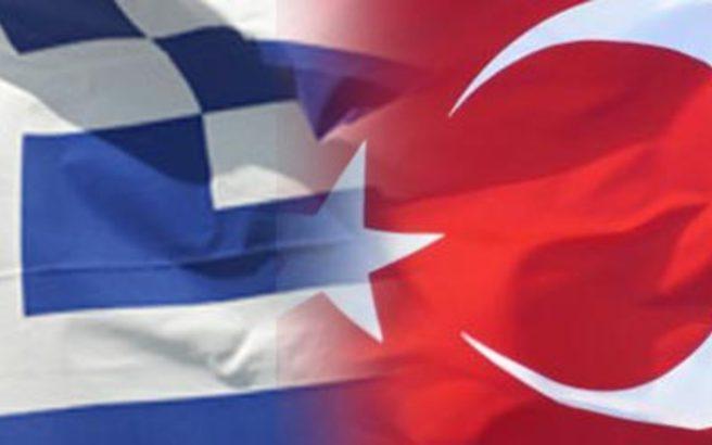 Μπαχτσελί_προκλητικές δηλώσεις_ευρωβουλευτής_βόζεμπεργκ_ΝΔ_θαλάσσια_σύνορα_αμφισβήτηση_τουρκική_πρόκληση_συνθήκη_λωζάνης_τουρκική_προκλητικότητα_απάντηση_καλή γειτονία_Ελλάδα-Τουρκία_Federica Mogherini