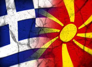 Ελίζα Βόζεμπεργκ_ευρωβουλευτής_ΝΔ_Σκοπιανό_εθνικό θέμα_μείζον θέμα_αδιέξοδο_λαϊκισμός
